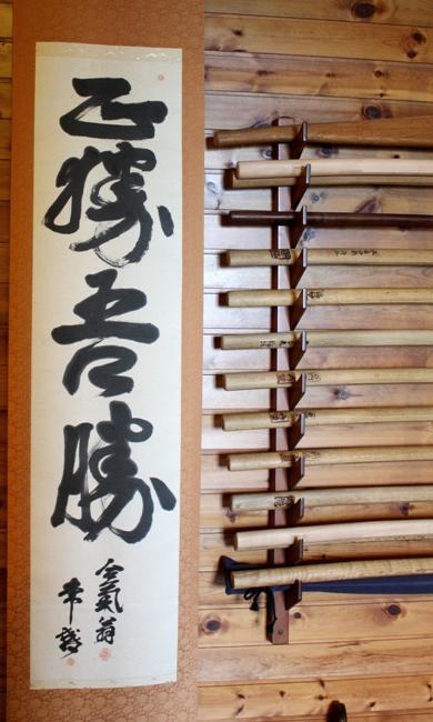 Masakatsu Agatsu e Rastrelliere