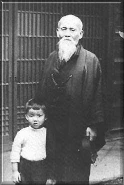 Ueshiba Morihei - Ueshiba Moriteru