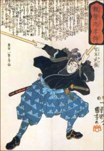 Il Mitico Miyamoto Musashi