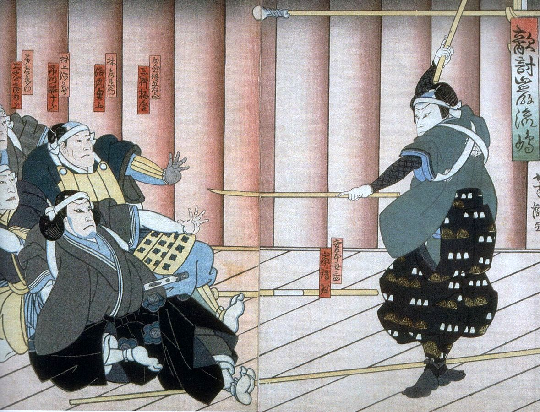 Musashi Miyamoto 01