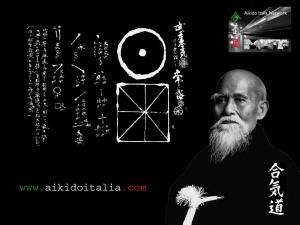 Aiki-Backgrounds 1: O'Sensei Morihei Ueshiba