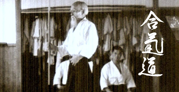 Ueshiba Morihei 08-1