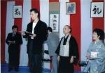 2001 - Tokyo (JAP) - Gessoji Dojo 50ennale H. Tada Sensei