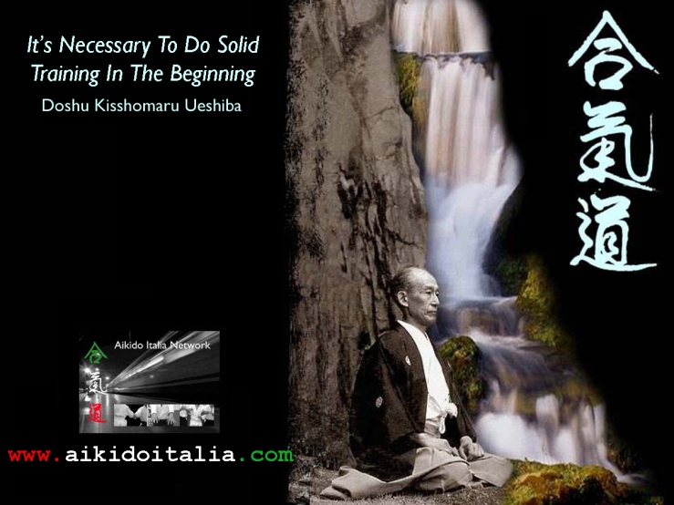 Aiki-Backgrounds 5: Doshu Kisshomaru Ueshiba