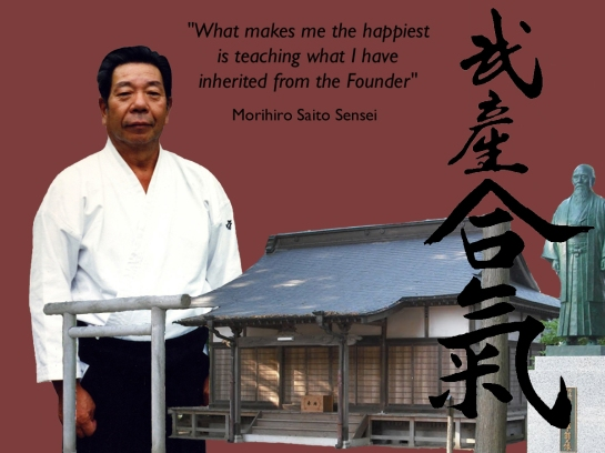 Aiki-Backgrounds 6: Morihiro Saito Sensei