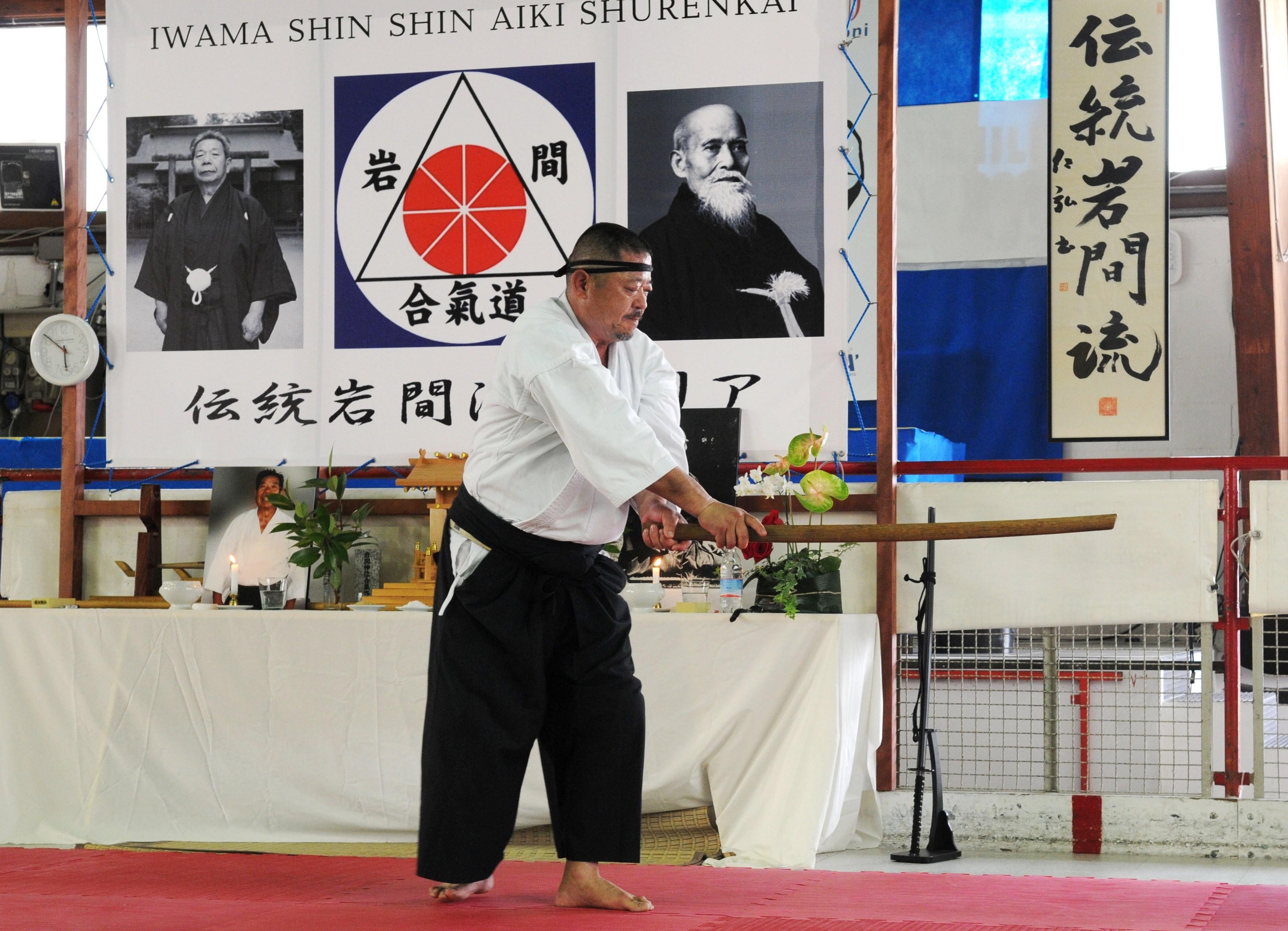 Entrevista con hitohira saito parte 1 aikido italia for Dado arredamenti modena