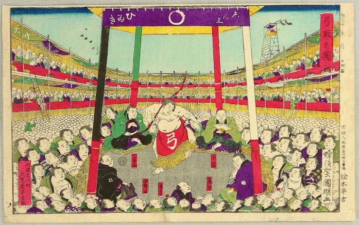 Sumo Kuniaki Utagawa