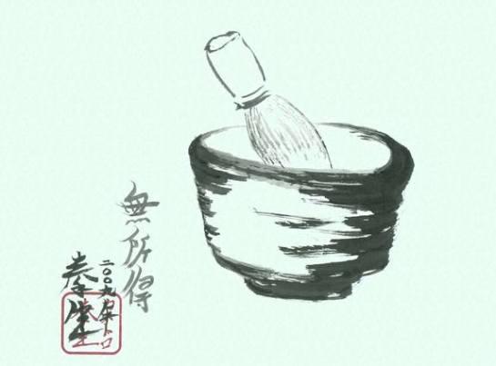 Mushotoku