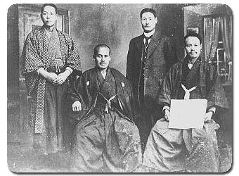 Ueshiba Morihei Hokkaido 1915