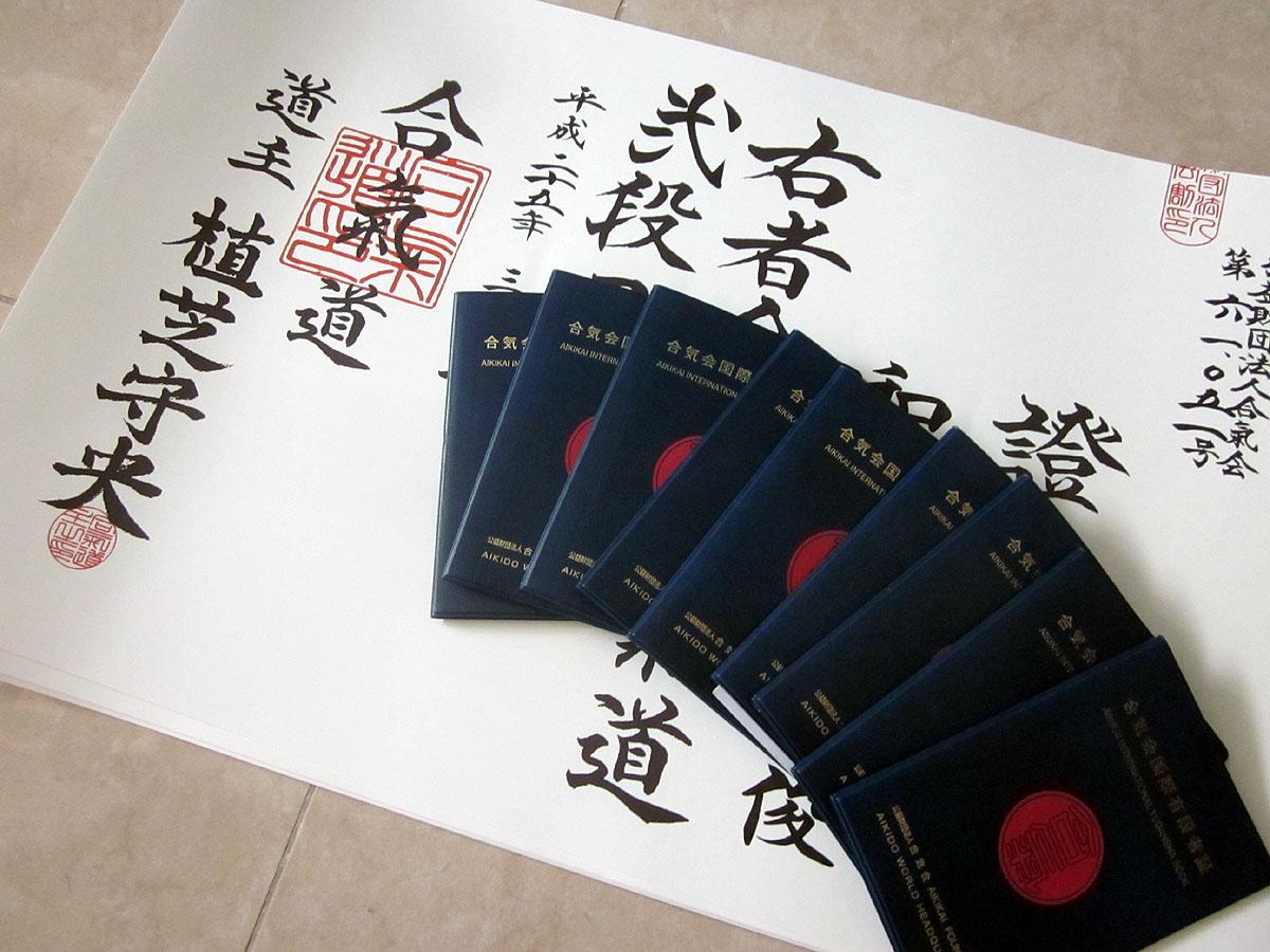 Aikikai Certificates