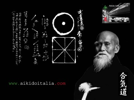 "February 2013: 1st Residential Course ""Spiritual Teachings of Aikido"""