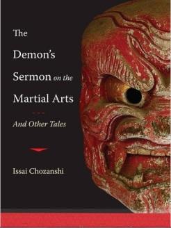 La Diceria del Demone sulle Arti Marziali