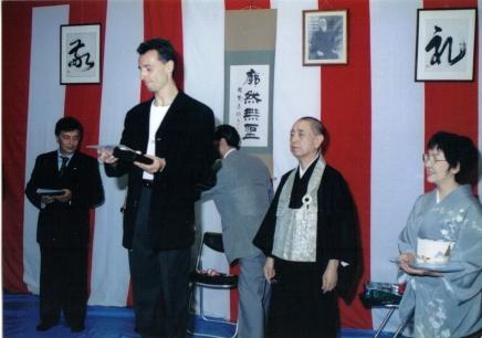 Hiroshi Tada 50th Anniversary in Gessoji Dojo