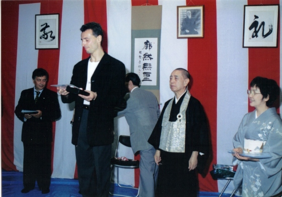 2011 - Tokyo - Hiroshi Tada 50th Anniversary in Gessoji Dojo