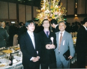2001 - Tokyo, Japan - with Yakuhiro Sugino Sensei and his son