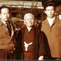 Significato del Dojokun – Parte 2