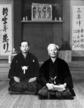 Funakoshi Gichin - Nakayama