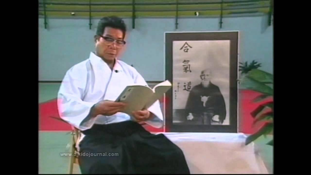 Saito Budo