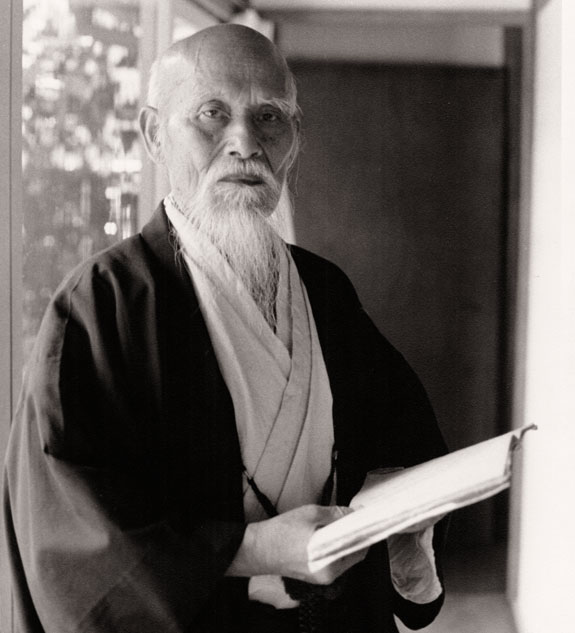 morihei-ueshiba-reading