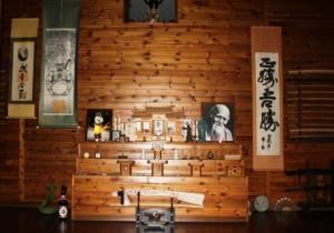 Lo Shiza del Takemusu Dojo Osimo