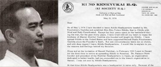 La lettera originale di dimissioni