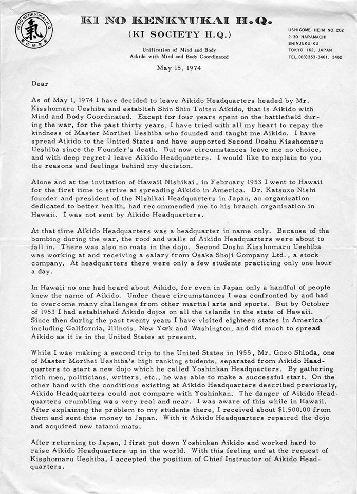 Tohei Toichi Letter Hombu Dojo
