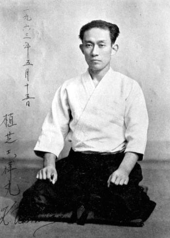 Ueshiba Kisshomaru 1963