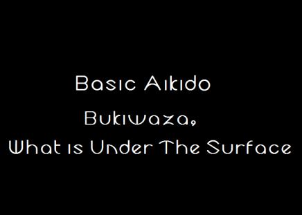 Bukiwaza