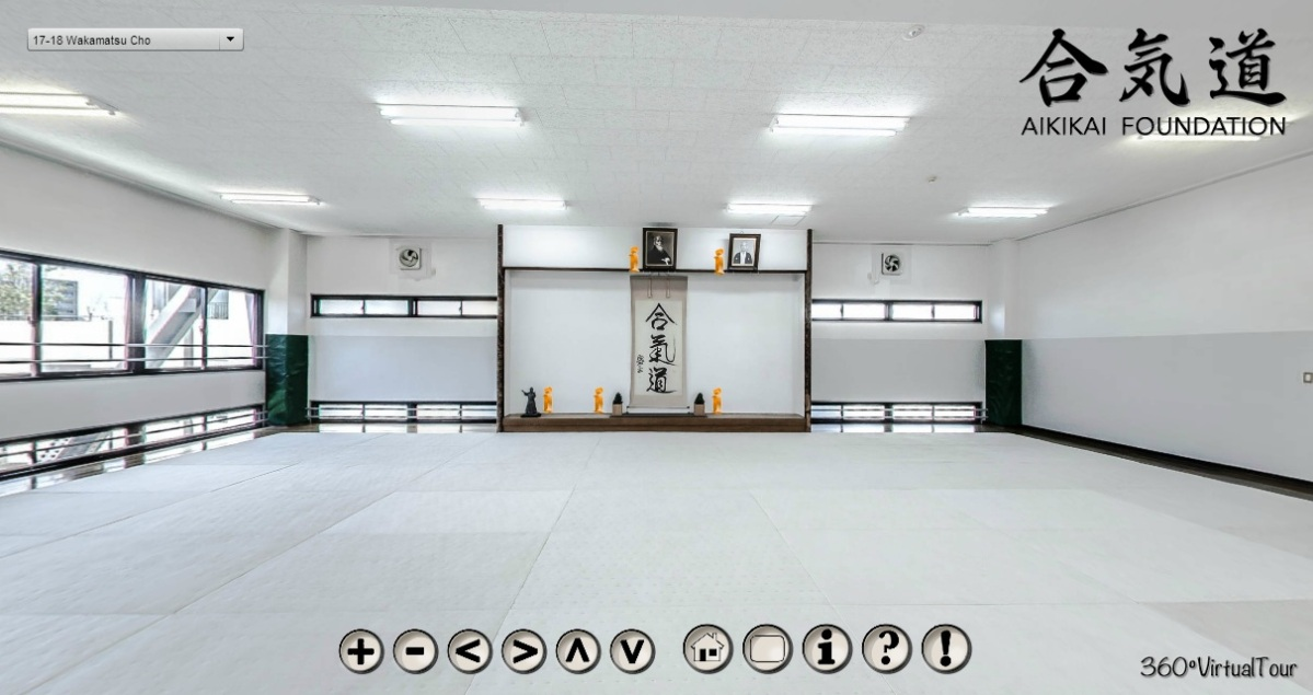 Aikikai Hombu Dojo Virtual Tour