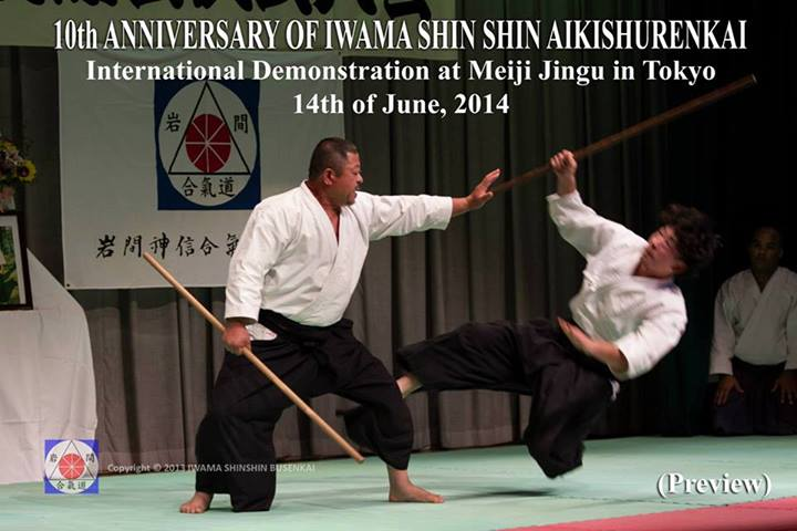 10th anniversary of Iwama Shin Shin Aikishurenkai is coming up