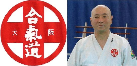 Kenzo Egami dirige il Buikukai di Los Angeles