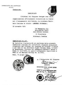 Attestato di riconoscimento dello Zaidan Hojin Aikikai all'Aikikai d'Italia (2)