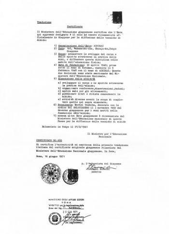 Attestato di riconoscimento dello Zaidan Hojin Aikikai da parte dello Stato Giapponese (1)