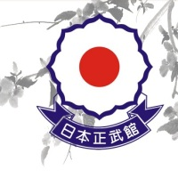 Zen Nihon Sōgō-Budō Renmei - All Japan Budo Federation
