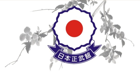 La All Japan Budo Federation protegge l'integrità del Budo dal 1969