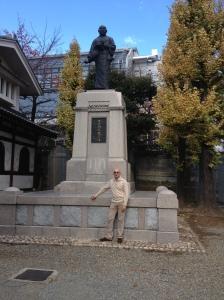 Monumento a Oishi Kuranosuke, capo dei 47 ronin