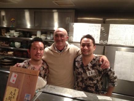 Festa dionisiaca con giapponesi-napoletani