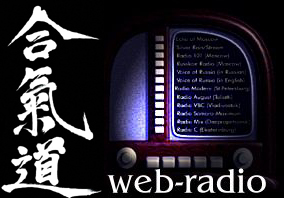 Nasce Radio Aikido!