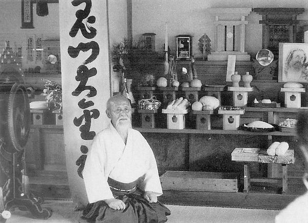 Iwama Dojo: tanti simboli, nessuna foto...