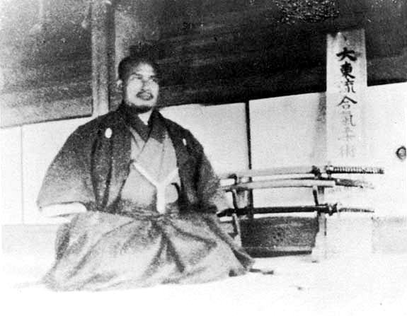 Ueshiba Morihei Ayabe 1922