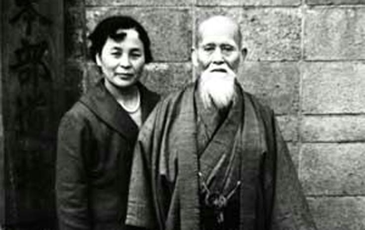 Ueshiba Morihei - Sunadomari Fukiko