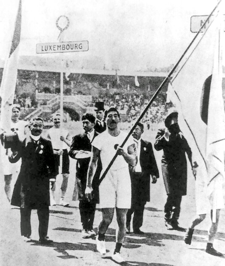 Kano Jigoro Olympic Games 1912