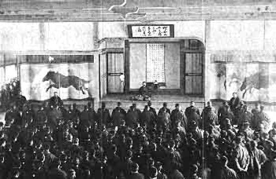 Kodokan 1907