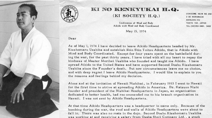 tohei-koichi-resignation-letter