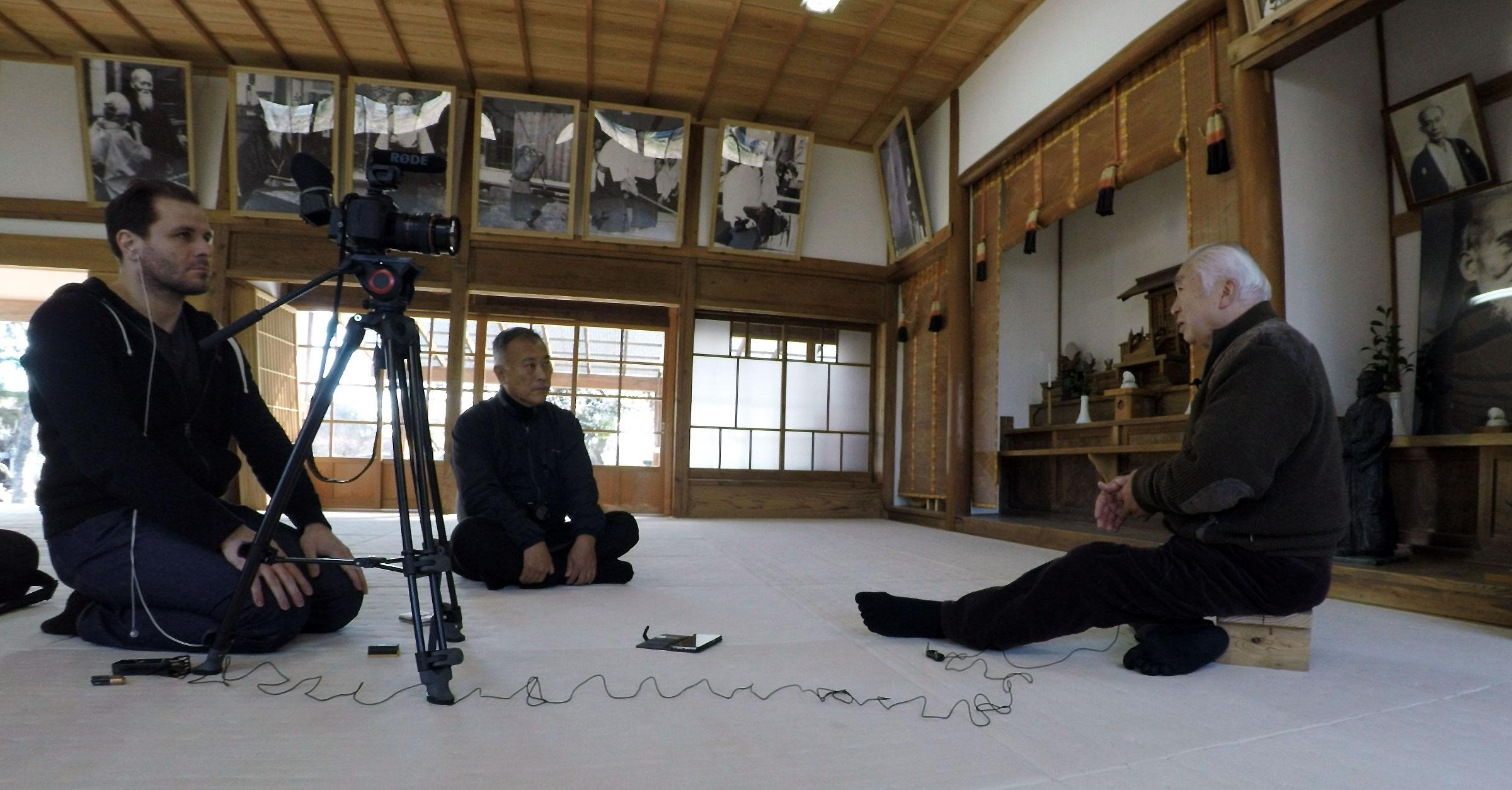 Iwama Dojo