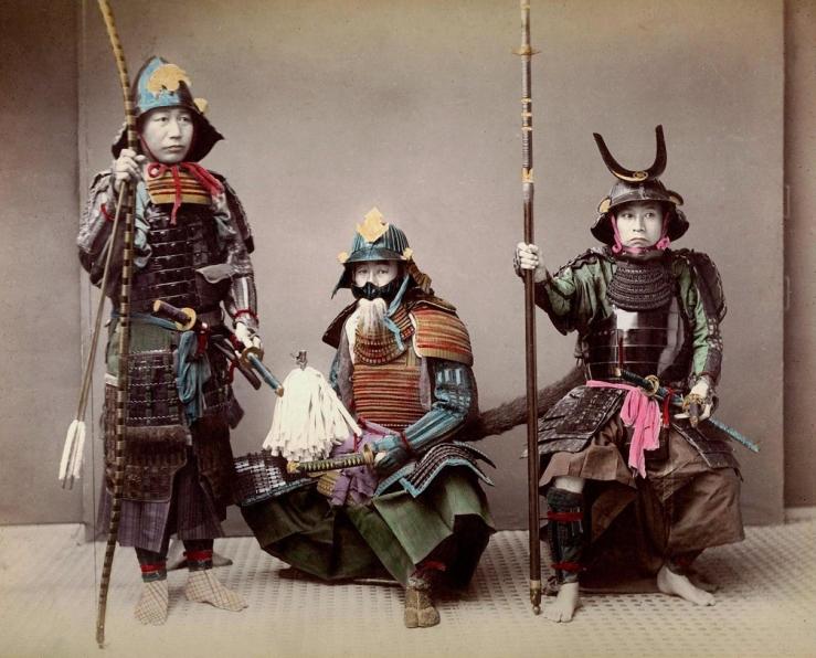 Japanese Medieval Armour