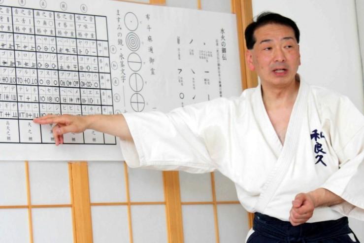 Maeda Hirasama sensei