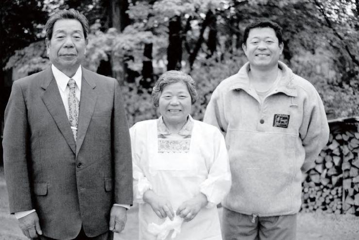 Saito Morihiro Family Photo