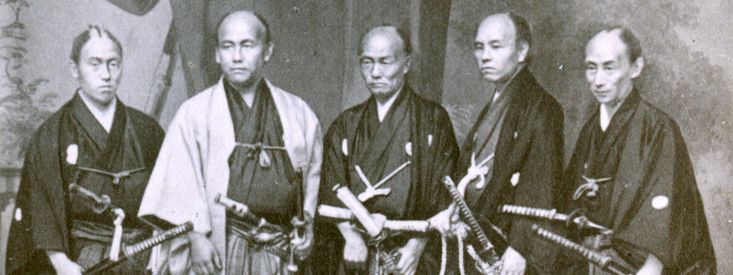 Samurai Delegation 1860 New York