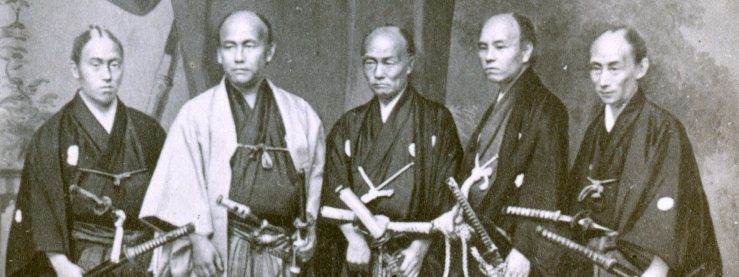 Samurai Delegation 1860 New York